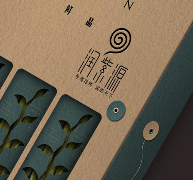 潤紫源-保健品包裝設計